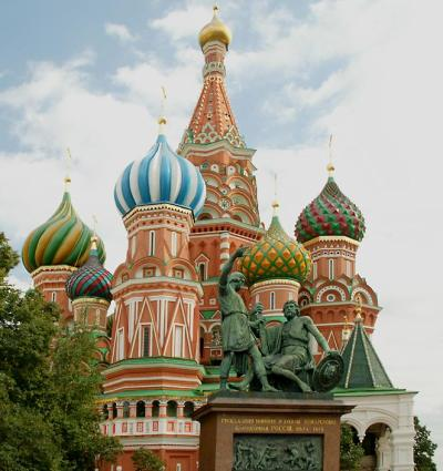 Russian Church Image