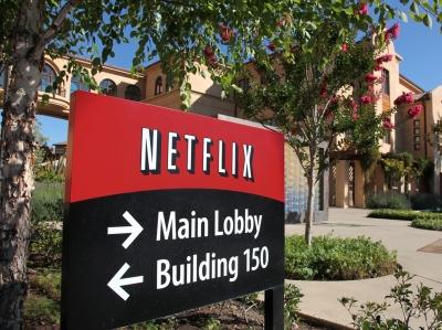 NetflixBuilding2