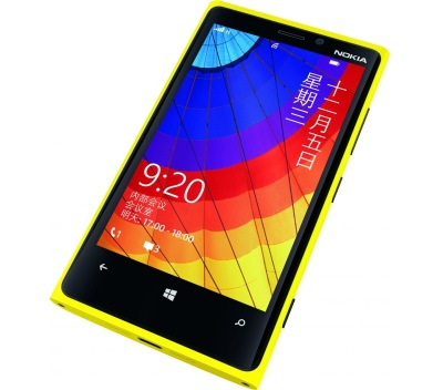nokia-lumia-920t-yellow