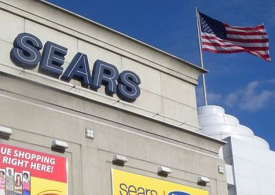 sears holdings corporation strategic plan The employee-customer-profit chain at sears which is not to say that implementing an employee-customer-profit chain (along with the strategic planning.