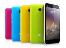 xiaomi-mi-2s-smartphones1