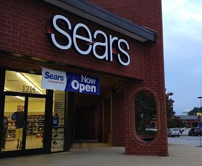 Sears_Hometown_Store