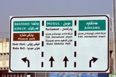 Iraq Kurdistan
