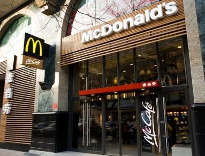 McDonalds-Beijing