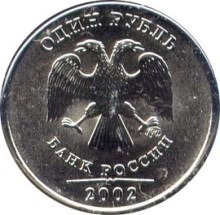 2002_Ruble