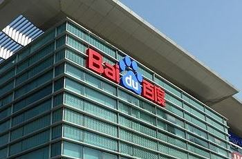 Baidu_headquarters