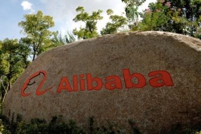 alibabarock