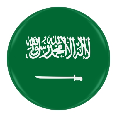 Saudi Arabian flag