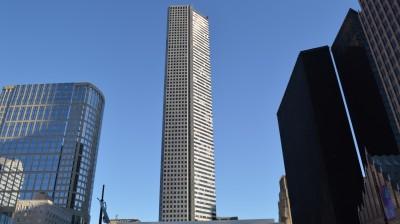JP Morgan Chase Tower, Houston, Texas