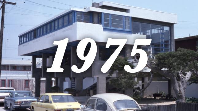 1975 house