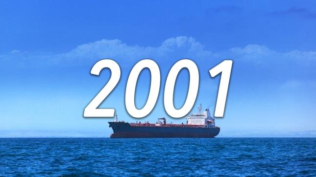 modern tanker