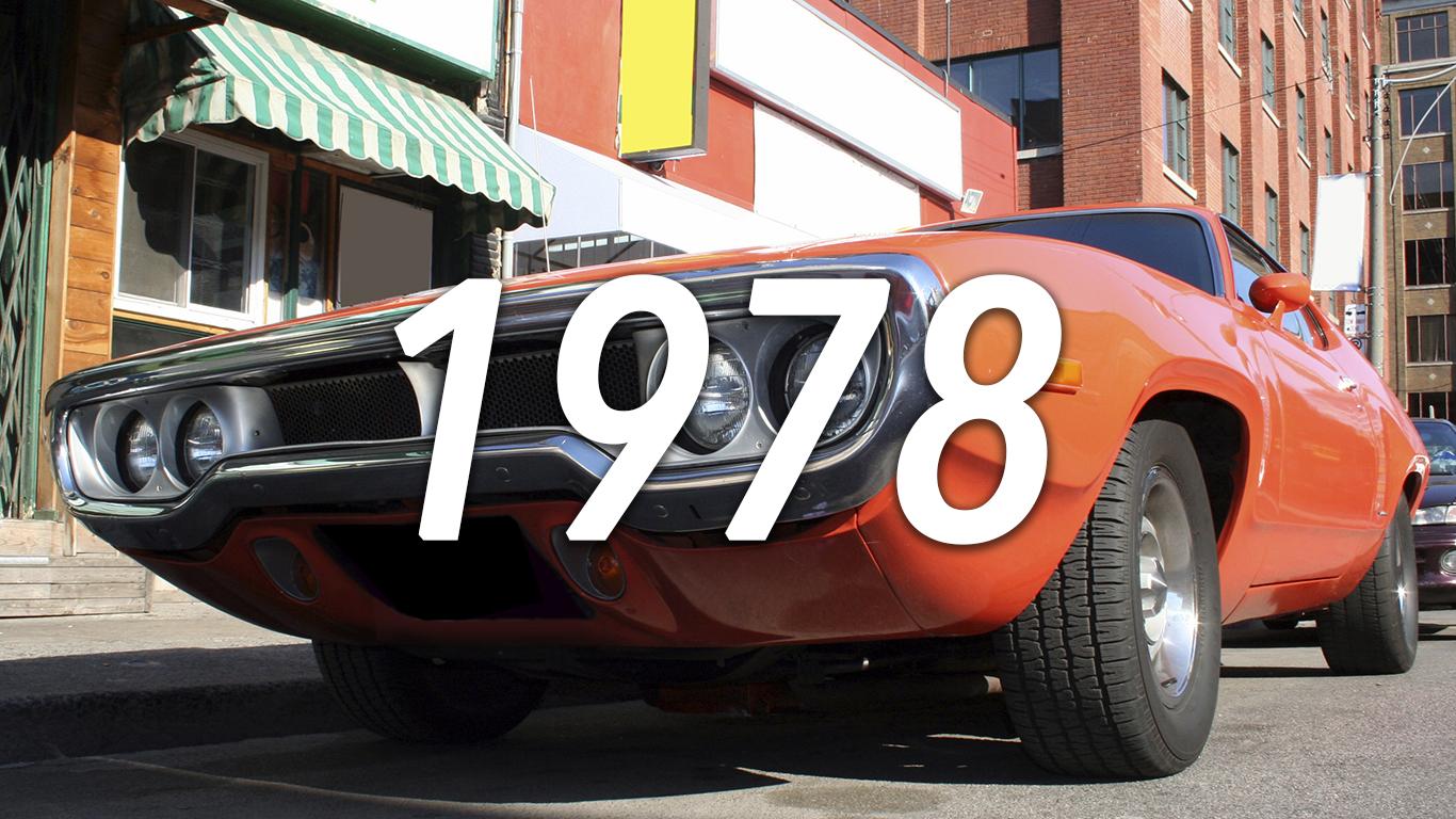General Motors, 1978