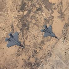 F-35AB-LMT