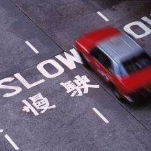 China slow